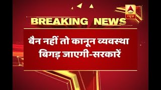Rajasthan and Madhya Pradesh government to appeal for ban on Padmavat in Apex Court today - ABPNEWSTV