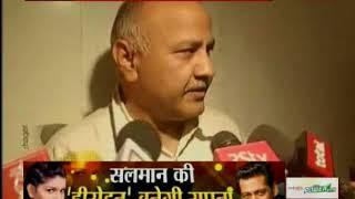 CM केजरीवाल के माफी मांगने का दौर, मजीठिया के बाद गडकरी-सिब्बल से जताया खेद | Suno India - ITVNEWSINDIA