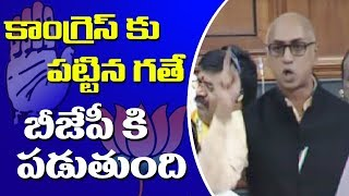 BJP and Congress Equally Guilty in Andhra Pradesh Bifurcation Galla Jayadev in Lok Sabha | iNews - INEWS