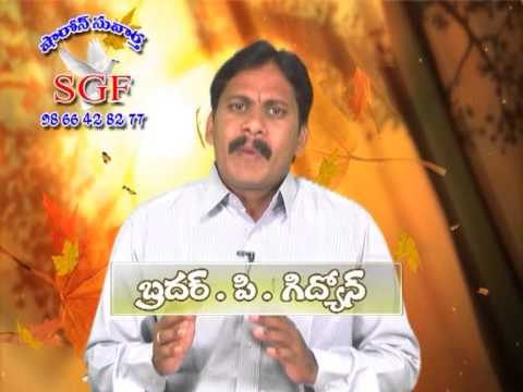 Jesus telugu Messages