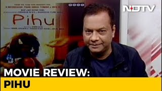 Film Review: Pihu - NDTVINDIA