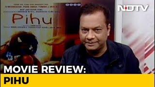 Film Review: Pihu - NDTVINDIA