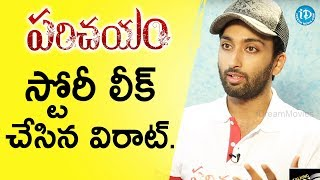 Virat konduru Reveals Parichayam Movie Story || Talking Movies With iDream - IDREAMMOVIES