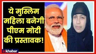 PM Narendra Modi to file nomination from Varanasi Lok Sabha seat नगमा बनेगी पीएम मोदी की प्रस्तावक - ITVNEWSINDIA