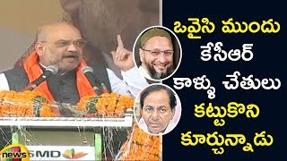 Amit Shah Says KCR Is A Puppet In The Hands Of Asaduddin Owaisi |Telangana Elections 2018|Mango News - MANGONEWS