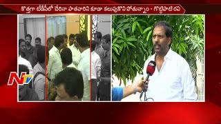 Gottipati Ravi Face to Face || Class between Karanam and Gottipati || NTV - NTVTELUGUHD