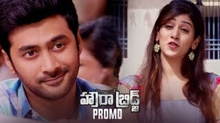Howrah Bridge Movie New Promo | Rahul Ravindran | Chandini Chowdary | TFPC - TFPC