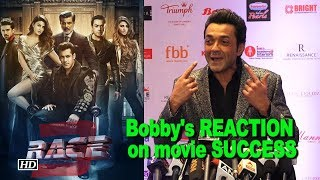 "Bobby Deol's REACTION on ""RACE 3"" SUCCESS - BOLLYWOODCOUNTRY"