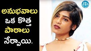 అనుభవాలు ఒక కొత్త పాటలు నేర్పాయి - Gayatri Gupta || Talking Movies With iDream - IDREAMMOVIES