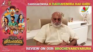 K Raghavendra Rao praises Brochevarevaru Ra Movie | Sree Vishnu | Nivetha Thomas | IndiaGlitz Telugu - IGTELUGU
