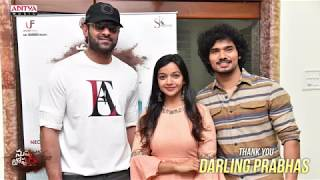 Nuvvu Thopu Raa Theatrical Trailer Launched By Rebel Star Prabhas || Sudhakar Komakula, Nitya Shetty - ADITYAMUSIC