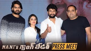 Nani Gang Leader Movie Pre Release Press Meet - TFPC