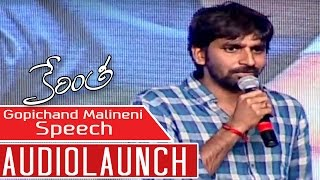 Gopichand Malineni Speech At Kerintha Audio Launch || Sumanth Ashwin, Sri Divya - ADITYAMUSIC