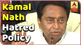 70% jobs for locals in MP, announces new CM Kamal Nath| Panchnama Full - ABPNEWSTV