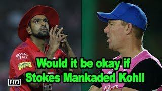 IPL 2019 | Would it be okay if Stokes Mankaded Kohli: Warne - IANSINDIA