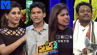Patas 2 - Pataas Latest Promo - 9th August 2019 - Anchor Ravi, Varshini  - Mallemalatv - MALLEMALATV