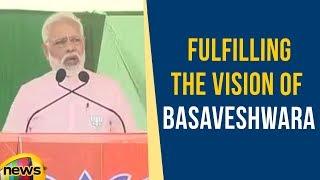 We Are Working Towards Fulfilling The Vision Of Basaveshwara | Mango News - MANGONEWS
