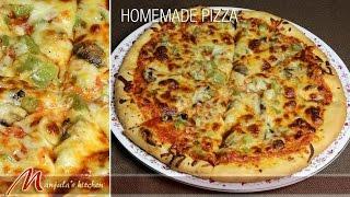 Homemade Pizza Recipe by Manjula - MANJULASKITCHEN