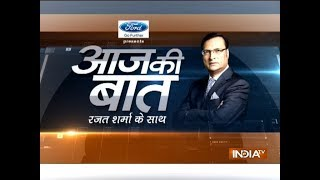 Aaj Ki Baat with Rajat Sharma | 20th October, 2017 - INDIATV