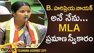 Haripriya Banoth Naik Takes Oath as MLA In Telangana Assembly | Swearing in Ceremony Updates - MANGONEWS