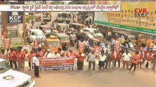 Dalit leaders  demands arrest of Denduluru TDP MLA Chintamaneni Prabhakar In Eluru   CVR NEWS - CVRNEWSOFFICIAL