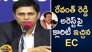 EC CEO Rajat Kumar Press Meet | Telangana Election 2018 Highlights | Exit Poll Updates | Mango News - MANGONEWS