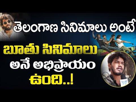 Public Talk On Telugu Movies 2018 Which Is Best Movie Best Hero In Tollywood Myra Media