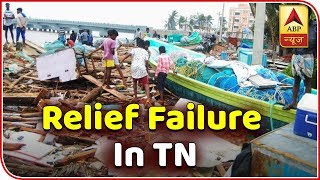Top News: TN cyclone toll rises to 33, opposition alleges poor relief work - ABPNEWSTV