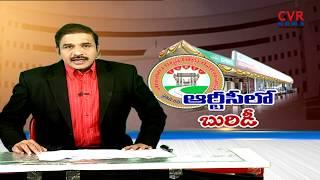 ఆర్టీసీలో బురిడీ..|Contractor cheats RTC | ACs not working in RTC Bus Settlers in Hyderabad|CVR News - CVRNEWSOFFICIAL