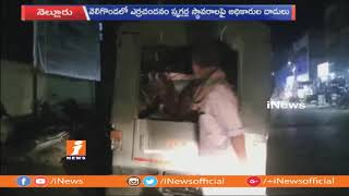 Police Attacks On Red Sand Smugglers And Shifted To Nellore Police Station |  iNews - INEWS