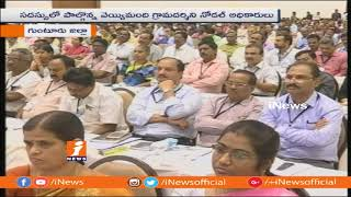 CM Chandrababu Naidu Speech at Grama Darshini program in Mangalagiri | iNews - INEWS