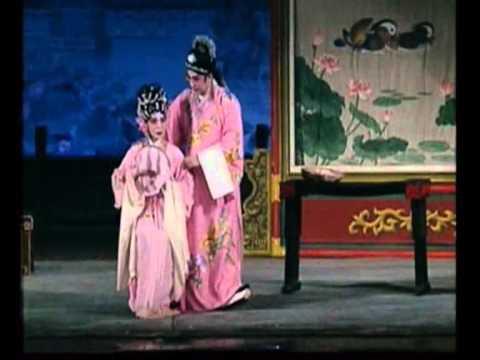 Cantonese Opera : 粤剧【六月雪】 之 【十绣香囊】  (梁耀安、倪惠英)