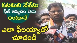 Congress Leader Shocking Response After Failure in Telangana Elections | TS News | TVNXT Hotshot - MUSTHMASALA