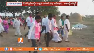 TRS Candidate Bajireddy Govardhan Reddy Election Campaign in Nizamabad Rural | iNews - INEWS