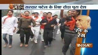 "Rajnath Singh's Son Pankaj Singh participated in ""Run for Unity"" from Lucknow - INDIATV"
