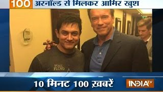 India TV News: News 100 | November 24, 2014 - INDIATV