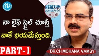Chief Surgical Oncologist Dr Ch Mohana Vamsy Interview - Part #1 | Healthy Conversations With Anjali - IDREAMMOVIES