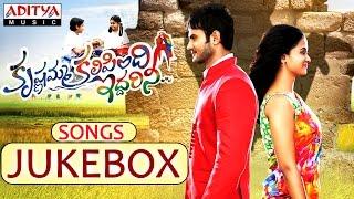 Krishnamma Kalipindi Iddarini || Full Song Jukebox || Sudheer Babu, Nanditha - ADITYAMUSIC