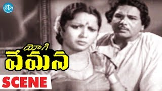 Yogi Vemana Movie Scenes - Vemana's Wife Felts Sad About Her Jewellery || Chittor V. Nagaiah - IDREAMMOVIES
