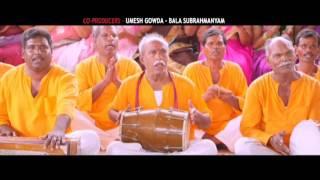Manalo Okadu Kali Kalam song trailer - idlebrain.com - IDLEBRAINLIVE