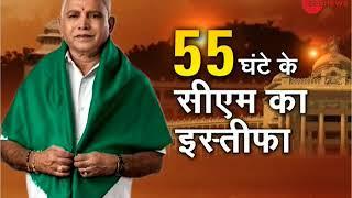 Watch how the Karnataka election result drama unfolded on Zee News - ZEENEWS