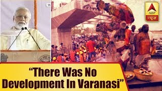 During Previous Govts There Was No Development In Varanasi: PM Modi | ABP News - ABPNEWSTV