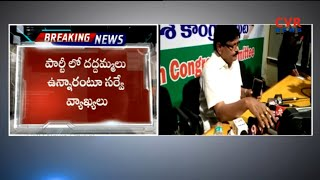 Congress Leader Sarvey Satyanarayana Suspended from Party | CVR News - CVRNEWSOFFICIAL