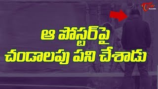 Akshay's Message To Our Nation - TELUGUONE