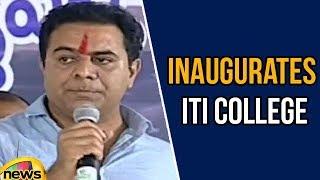 Minister KTR Inaugurates ITI College in Rajanna Sircilla District | KTR Speech | Mango News - MANGONEWS