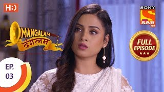Mangalam Dangalam - Ep 3 - Full Episode - 15th November, 2018 - SABTV