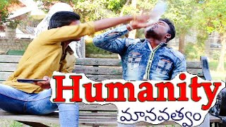 Humanity telugu Short film 2020 | Manavathvam telugu short film 2020 | Directed by Farooq Adil - YOUTUBE