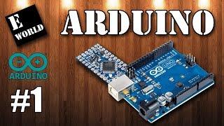 Что такое Arduino коротко #1