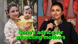 Soha's views on Kareena's 'Veere Di Wedding' - IANSINDIA