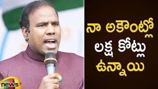 K.A.Paul Shocking Facts About His Bank Account Details | K.A.Paul Latest Press Meet | Mango News - MANGONEWS
